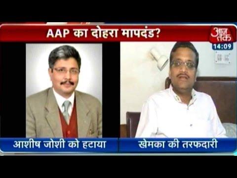 Delhi Dialog Secretary Ashish Joshi Removed From His Post