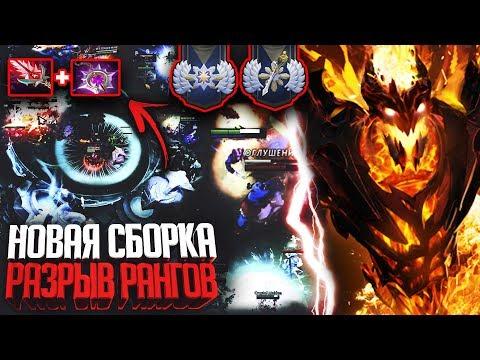 СФ С ИМБАСБОРКОЙ РАЗРЫВАЕТ КАЛИБРОВКУ 7.07с