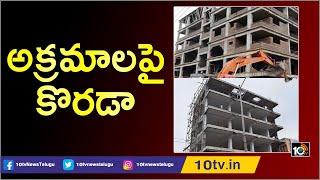 అక్రమాలపై కొరడా : GVMC Demolish TDP Ex MLA Peela Govinda Satyanarayana Illegal Building | Big 7 @7PM