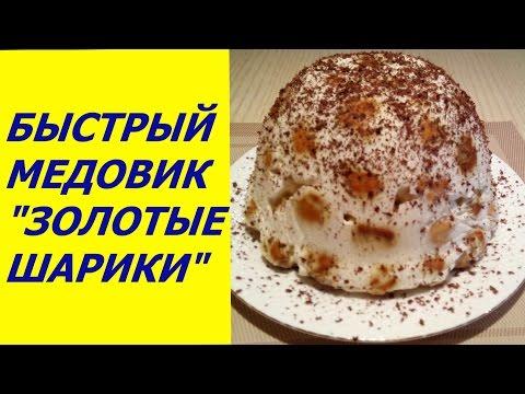 Легкий медовый торт рецепт