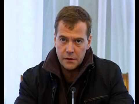 Д.Медведев.Вступительное слово.26.09.08.Part 1
