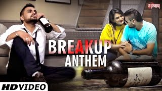 Breakup Anthem Tere Bin  GS  Official Full Song  D
