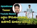 Agnyaathavaasi Official Teaser Review Pawan Kalyan Trivikram Film Critic Sujith Review mp3