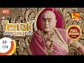 download mp3 dan video Tenali Rama - Ep 179 - Full Episode - 14th March, 2018