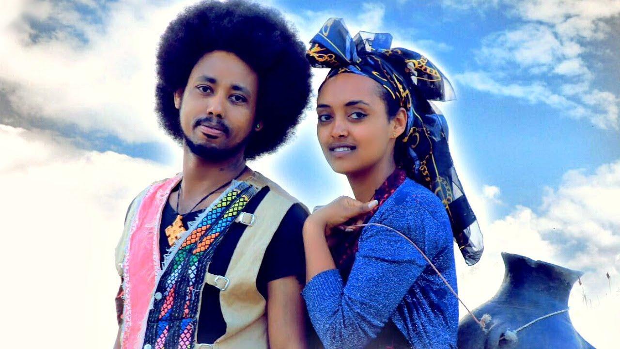 Deme Lula - Adey Loga አደይ ሎጋ (Amharic)