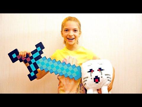 Игрушки Майнкрафт - Гасты и лучшая подружка Света