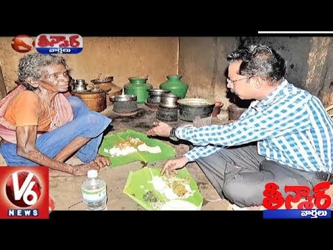 TN Collector Treats Poverty Stricken Old Woman With Home Cooked Meal | Teenmaar News | V6 News