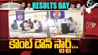 ఏపీలో సీఎం ఎవరు ? | Countdown Begins For General Election Results 2019 | NTV