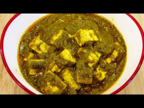 Restaurant Style Palak Paneer | Authentic Indian Cooking | Recipe by Mother's Own
