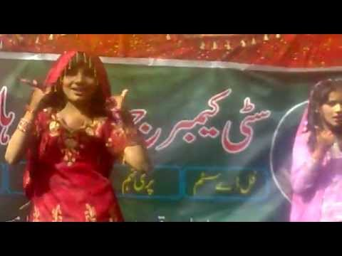 man di moj school song performance 2012 city Cambridge school...