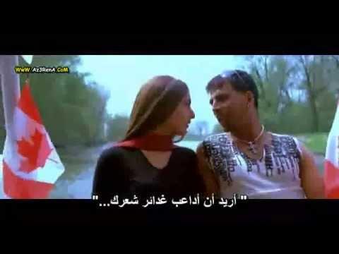 اغنية الفلم الهندي Bewafaa مترجمة Ek Dilruba...