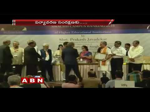 REVA University Secured 6th Rank For Their Cleanliness | REVA University Achievements | ABN Telugu
