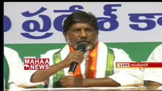 Telangana Congress Leader Bhatti Vikramarka Press Meet at Gandhi Bhavan