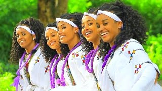 Meseret Belete - Ante Gondere | አንተ ጎንደሬ - New Ethiopian Music 2017 (Official Video)