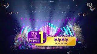 BLACKPINK - '뚜두뚜두 (DDU-DU DDU-DU)' 0624 SBS Inkigayo  : NO.1 OF THE WEEK