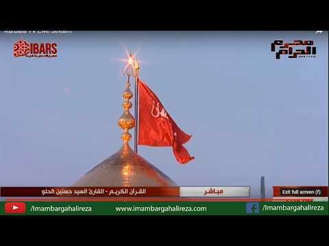 1st Muharram 2019 1441 - Marsiya