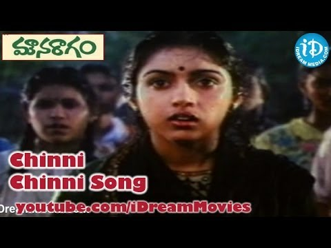 Mouna Ragam Movie Songs - Oho Meghamocchenu Song - Mohan - Revathi - Karthik video