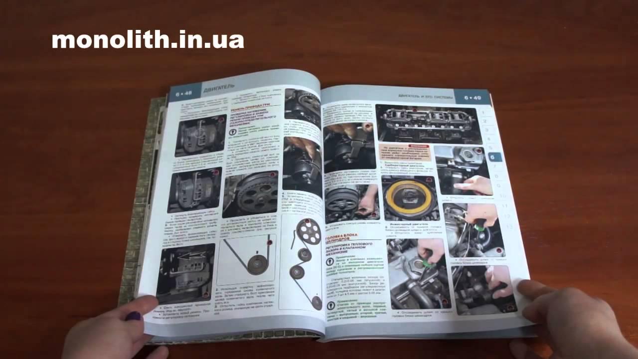 руководство по ремонту и эксплуатации ваз 21099 инжектор