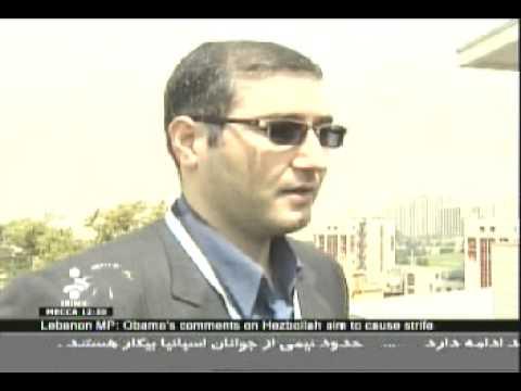 بررسی زلزله تهران       Tehran erthquake                              majid zabeti