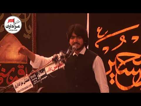 Zakir Hammad Ali Haideri | Majlis 17 March 2018 | Jalsa Zakir Syed Mushtaq Hussain SHah Jhang