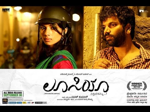 lucia kannada full movie download free