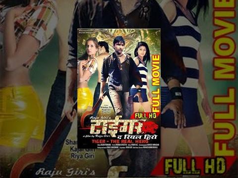Tiger The Real Hero || टाइगर द रियल हिरो || Nepali Movie thumbnail