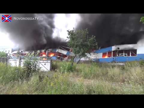 Donetsk. Ukrainian Shelling Kirovski District. 23 Aug 2014 (DPR)