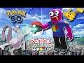 뮤츠를 잡다!!!! 포켓몬go가 로블록스 안에 등장했어!! [로블록스 코아 ROBLOX Pokemon GO!] [02월10일 스트리밍]