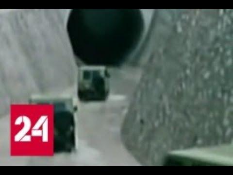 Из-за непогоды невозможно добраться до полигона Пхунгери в КНДР - Россия 24