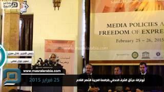 مصر العربية | أبوغزالة: ميثاق الشرف الصحفي بالجامعة العربية الشهر القادم