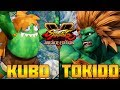 SFV AE ▰ StormKubo Vs Tokido  【Blanka Mirror Match】