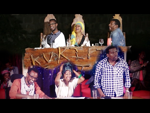 Ethiopia - Yemaleda Kokoboch - Very funny Ethiopian Acting Competition show - Season 03 Part 20