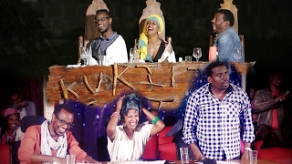 Ethiopia - Yemaleda Kokoboch SE 3 EP 20 A