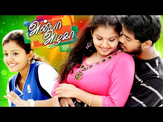 Tamil Movie New Release 2015 | ANBA AZHAGA | Latest HD Tamil Movie