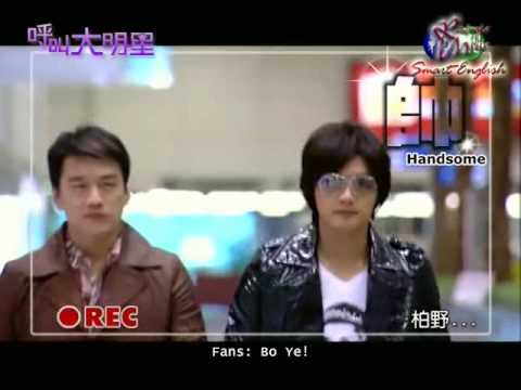 [16 May 2010] Calling For Love Ep1 BTS (eng subs)