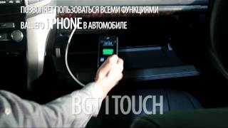 Toyota Land Cruiser 200 с подключенным iPhone.avi