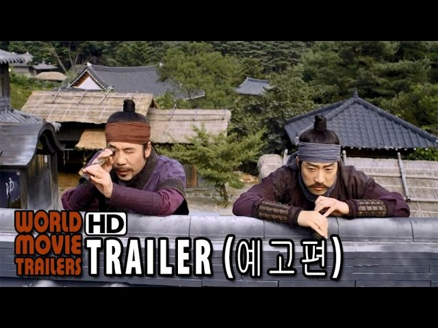 """조선명탐정: 사라진 놉의 딸 30초 예고편 Detective K 2 Trailer 30"""" (2015) hd"""