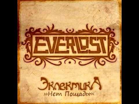 Everlost - Net Poschady