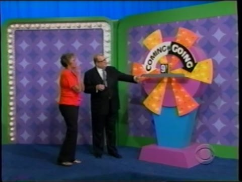 The Price Is Right: July 8, 2008