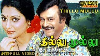 Rajanikanth Full Movie Thillu Mullu   Madhavi