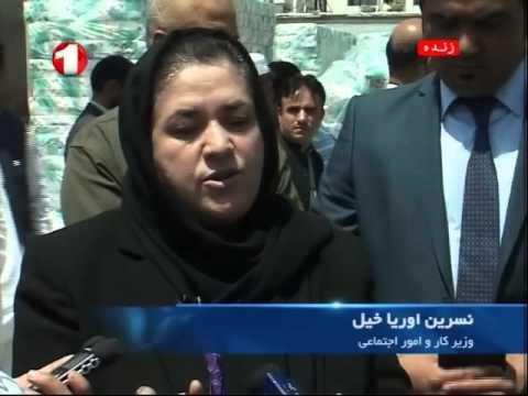 Afghanistan Midday Dari news 26.8.2015 خبرهای نیمه روزی