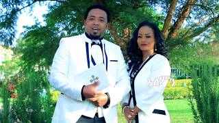 Man of God Prophet Jeremaih Husen 2009 Ethiopain new Year Message With His Wife