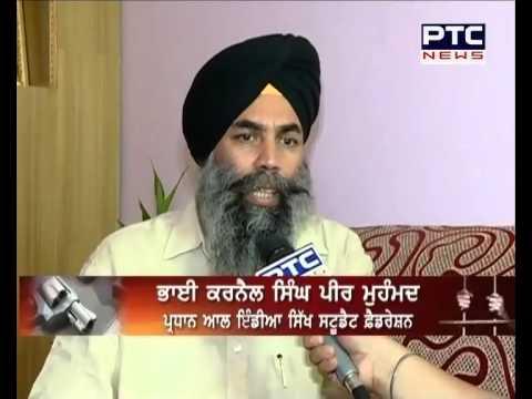 Gurmeet Pinky | Gangster Scandal | Inspector Pinky | Punjab Ex Inspector Gurmeet Pinky