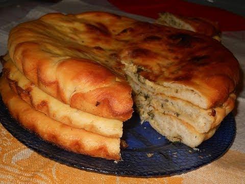 Осетинские пироги с сыром . Рецепт