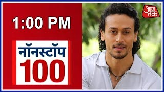 Download Tiger Shroff To Lend His Voice To Spider-Man : Non Stop 100 3Gp Mp4