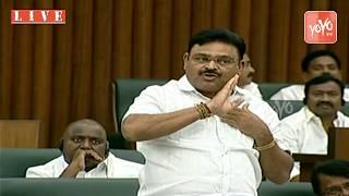 Ambati Rambabu Speech in  AP Assembly   Day 4   YS Jagan vs Chandrababu   YSRCP vs TDP   YOYO TV