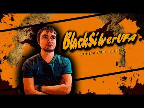 Tales from the Borderlands ► BlackSilverUFA (Лучшее)