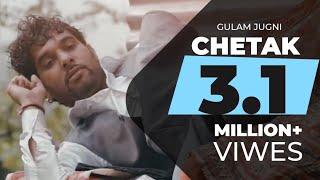 Download CHETAK (Full Video)|| GULAM JUGNI || LATEST PUNJABI SONGS 2016 || SWAGAN RECORDS 3Gp Mp4