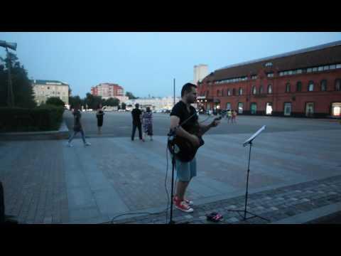 Gary Clark Jr - Beggin You