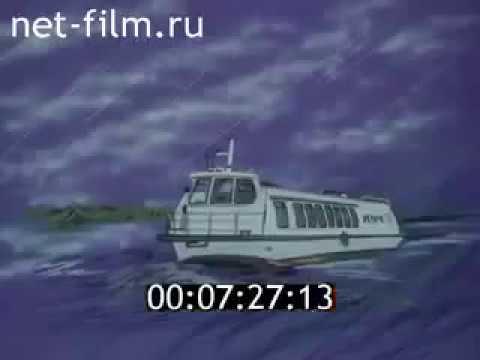 КИНОЖУРНАЛ НА ГОЛУБЫХ ДОРОГАХ 1985 № 75